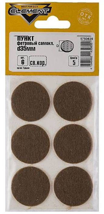 Пункт Element, фетровый, самоклеящийся, цвет: светло-коричневый, диаметр 35 мм, 6 шт пункт element резиновый самоклеящийся цвет черный диаметр 40 мм 4 шт