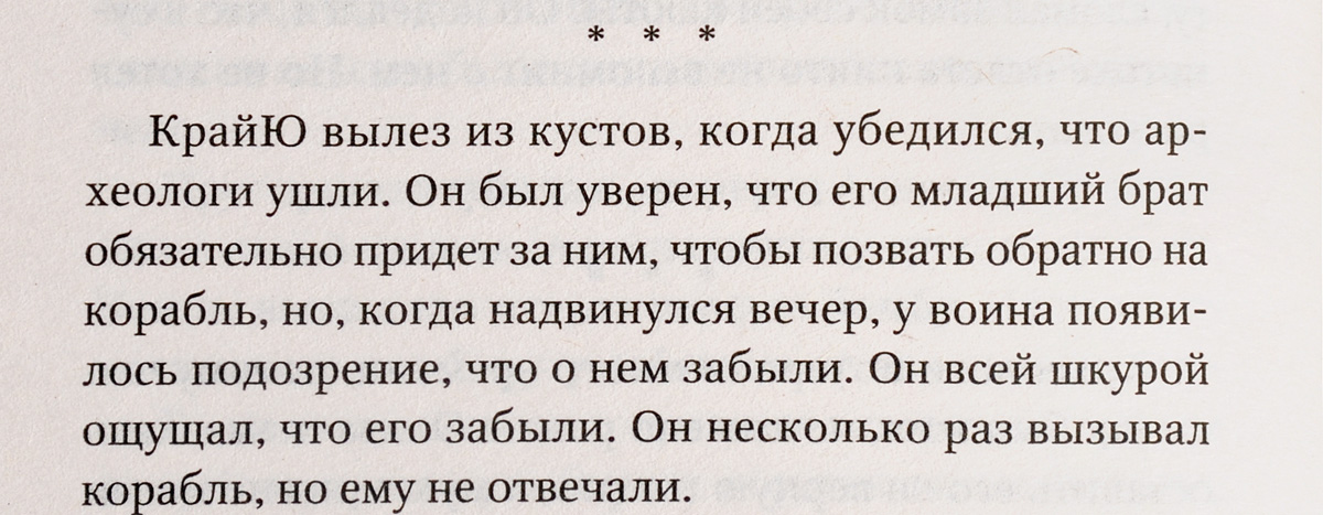 """Серия """"Коллекция приключений и фантастики"""" (комплект из 57 книг)"""