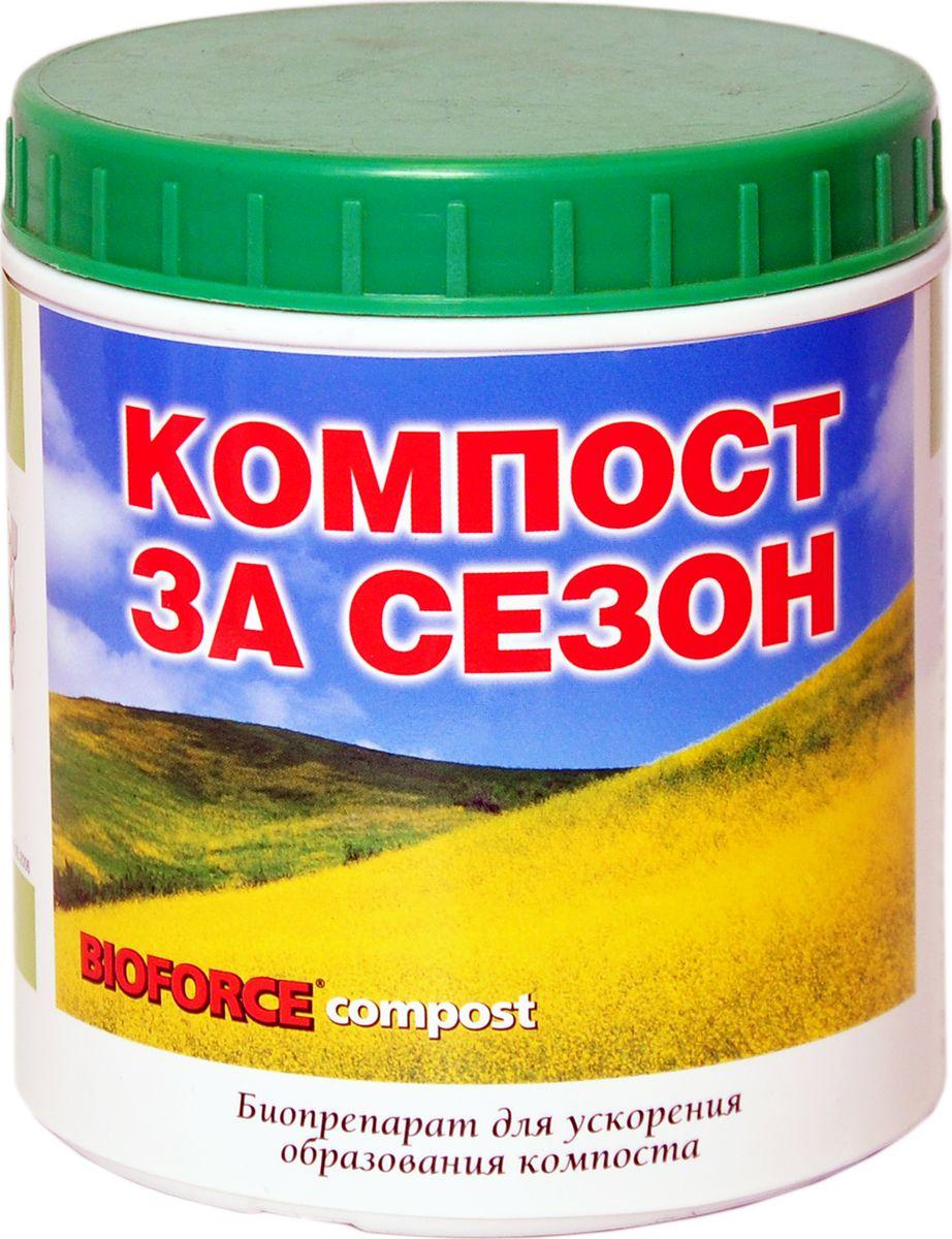 Биопрепарат Bioforce Compost, для ускорения образования компоста, 250 г