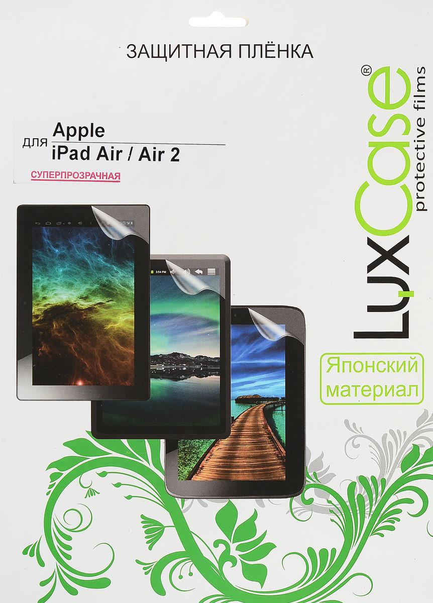Luxcase защитная пленка для Apple iPad Air/Air 2, суперпрозрачная защитная пленка lp универсальная 2 8 матовая