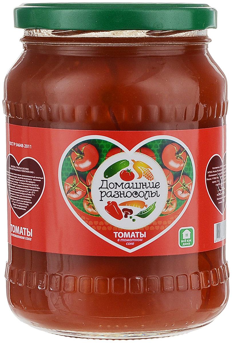 Домашние разносолы томаты в томатном соке, 720 мл домашние разносолы перец маринованный пепперони 720 мл