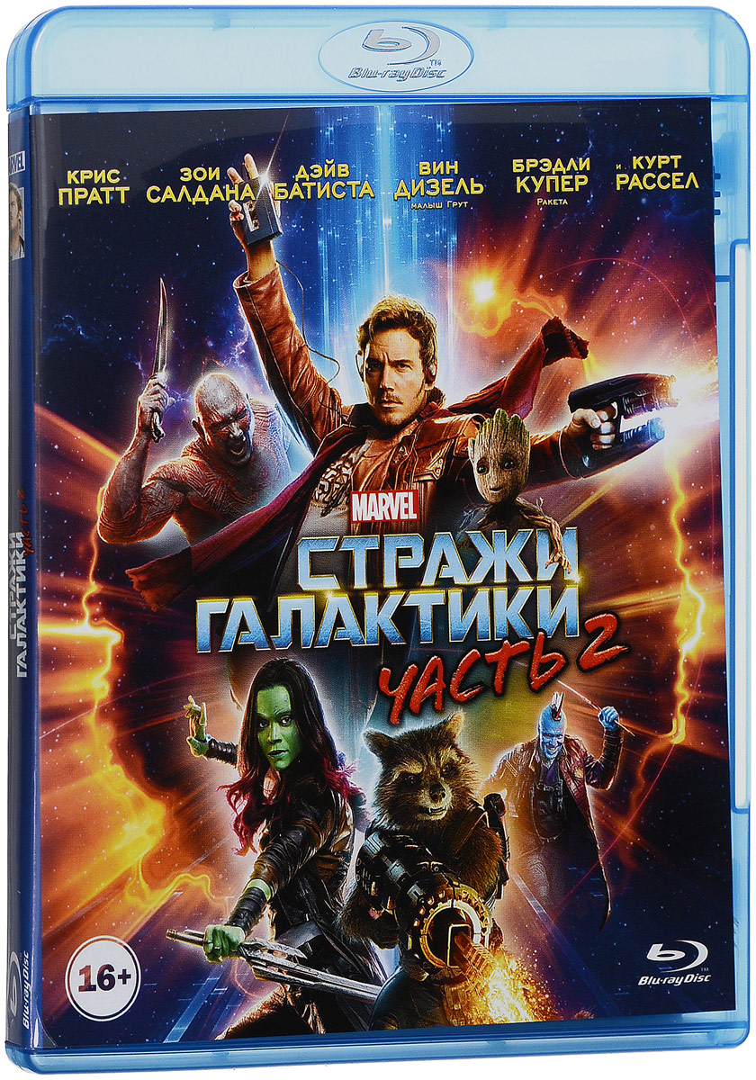 Стражи Галактики. Часть 2 (Blu-ray)