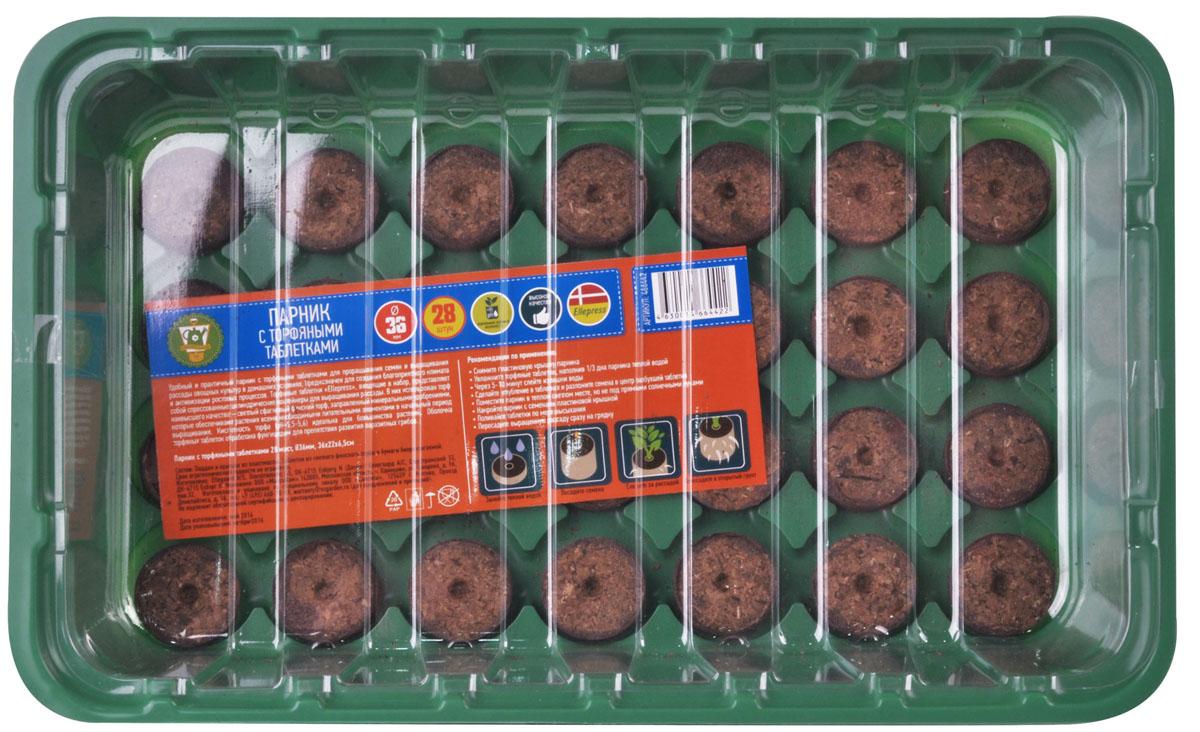 Парник Garden Show, с торфяными таблетками, 28 мест, 36 х 22 х 6,5 см. 466442 вкладыш из коковиты garden show сфера в кашпо диаметр 35 см