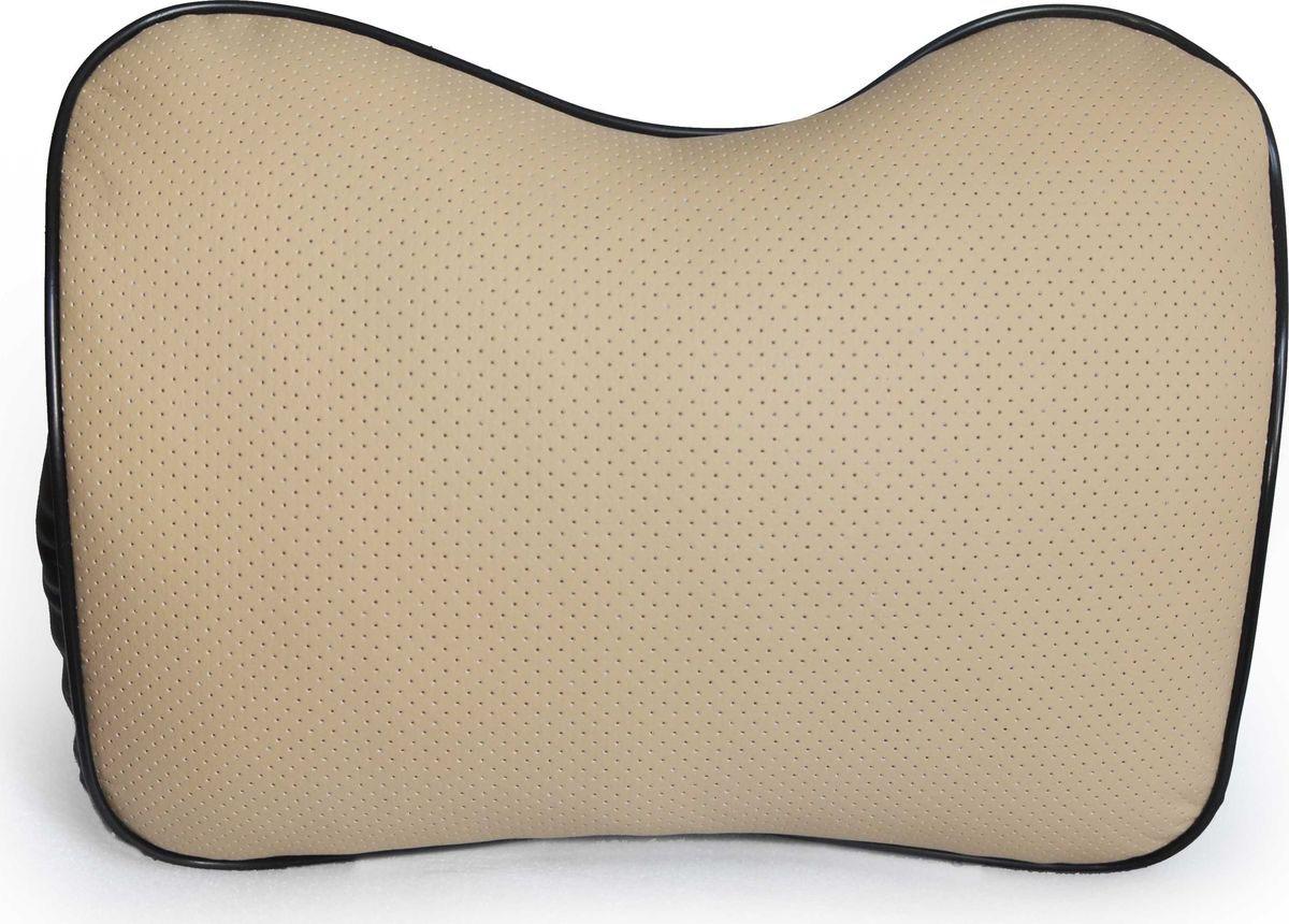Подушка под спину Auto Premium, увеличенная, цвет: бежевый. 77163 цена