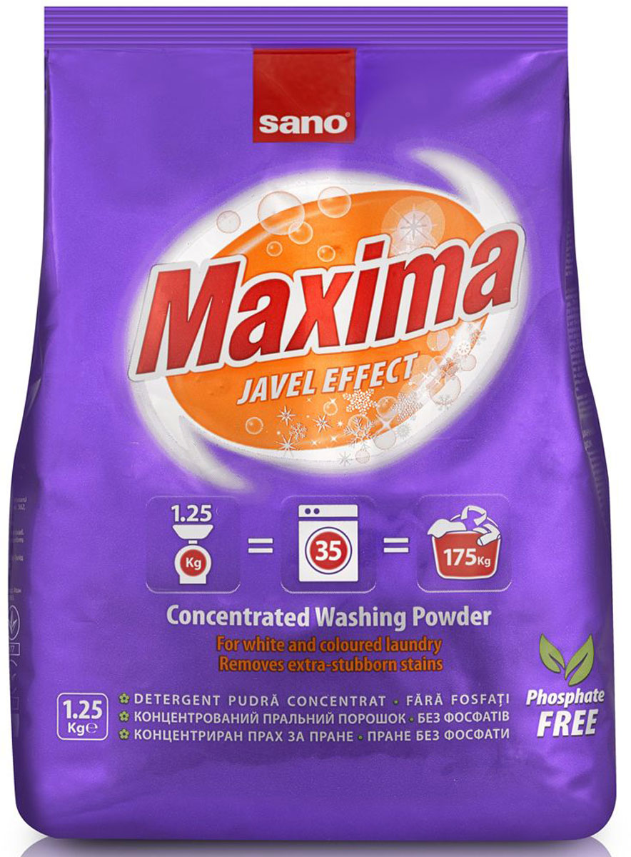 Порошок стиральный Sano Maxima Javel, концентрированный, 1,25 кг гель для стирки sano coldwater sensitive концентрированный 2 л