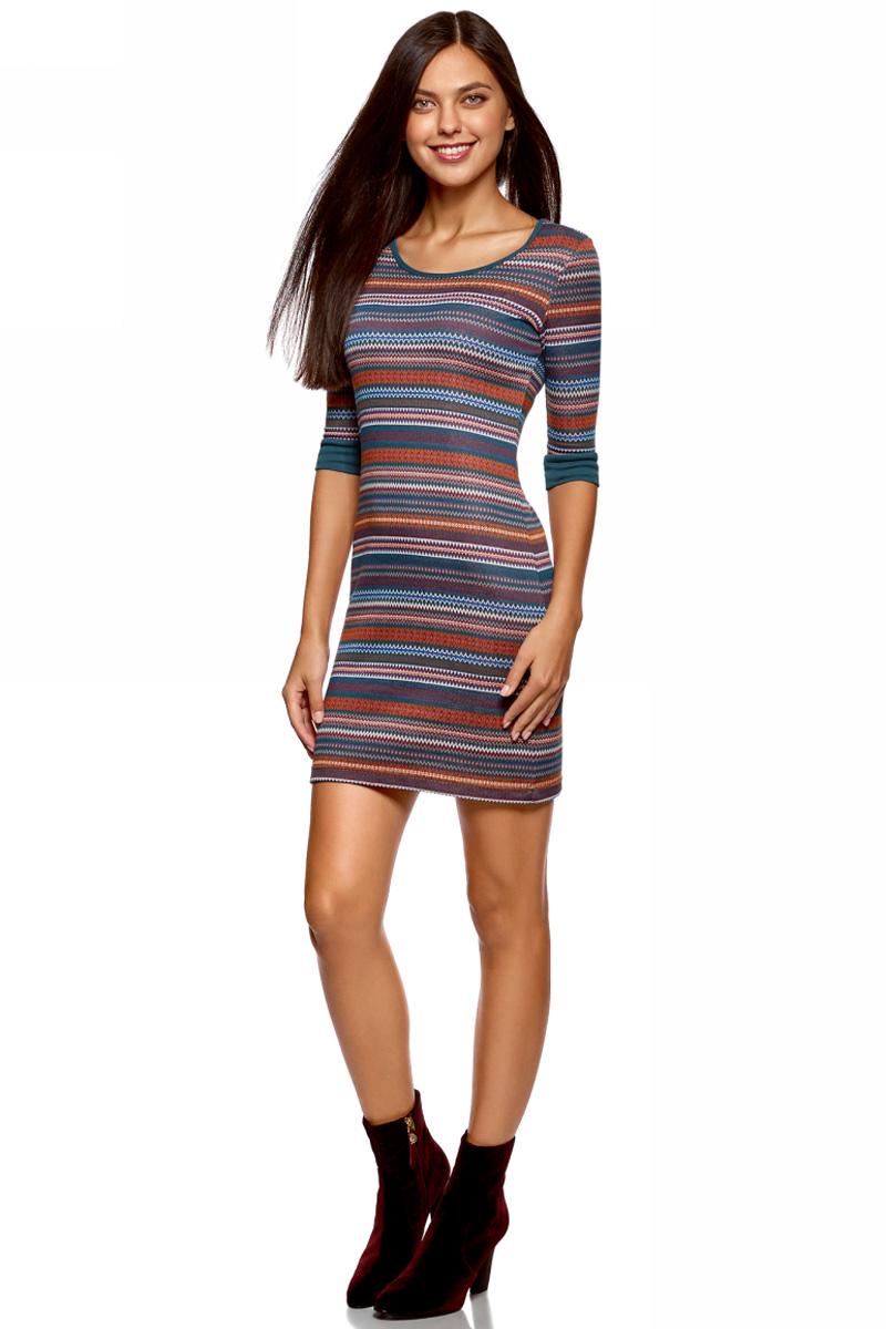 Платье oodji платье oodji ultra цвет темно синий 14001183b 46148 7900n размер xxs 40