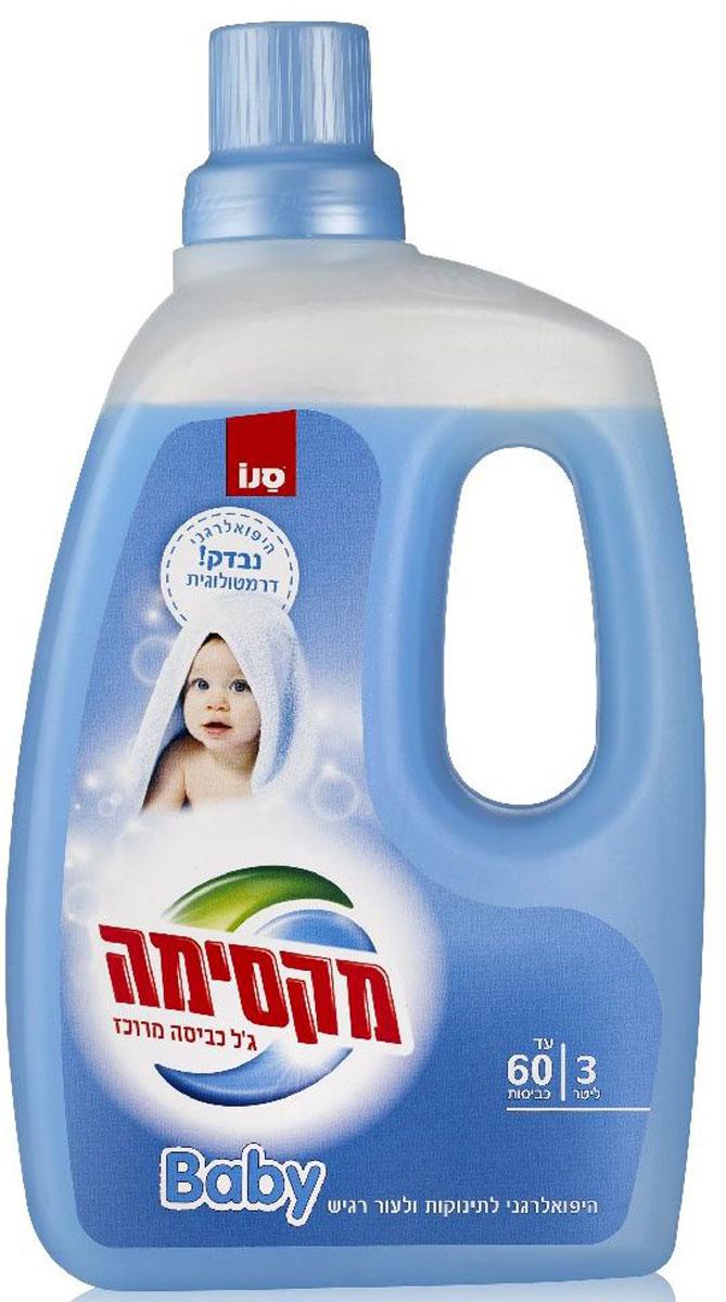Гель для стирки Sano Maxima Baby, для детской одежды, концентрированный, 3 л гель для стирки sano coldwater sensitive концентрированный 2 л