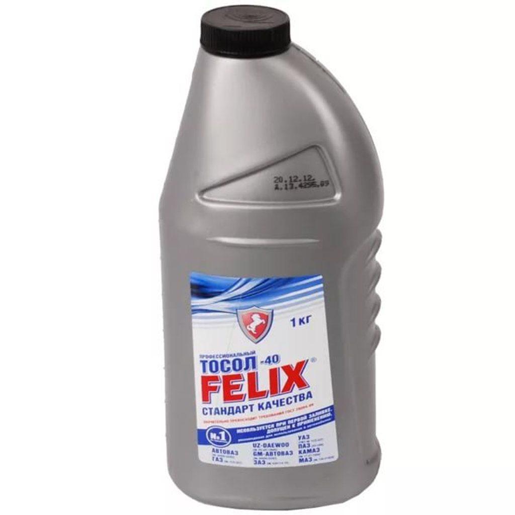 Тосол Felix-45 Стандарт, 1 л жидкость охлаждающая тосол 45 felix 5 кг
