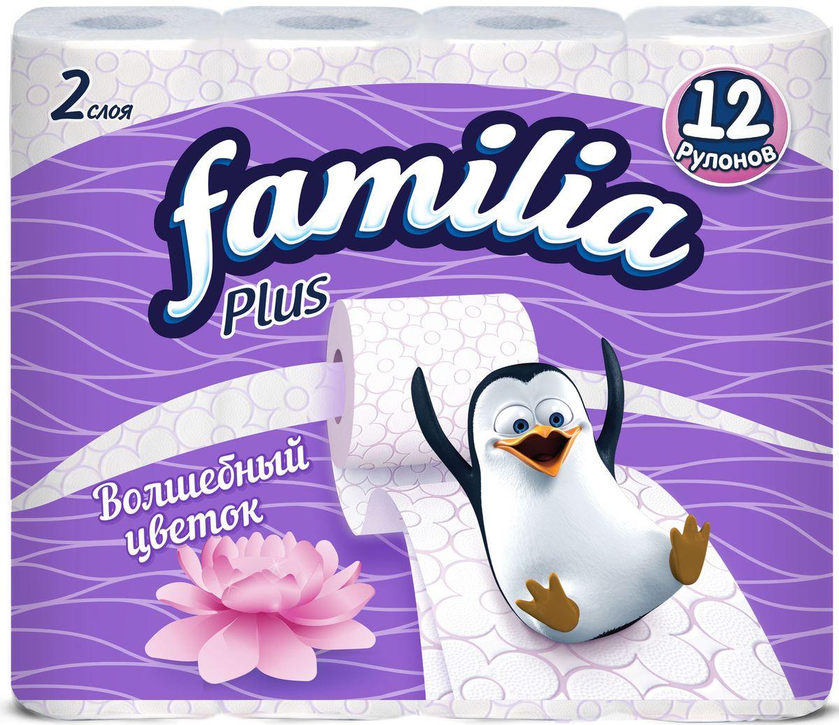 Бумага туалетная Familia Магический цветок, двухслойная, цвет: белый, 12 рулонов туалетная бумага familia plus магический цветок двухслойная цвет белый 4 шт