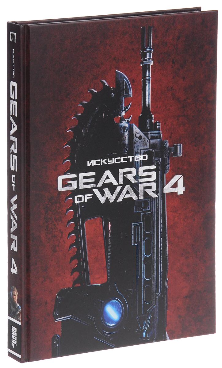 Искусство Gears of War 4 цены