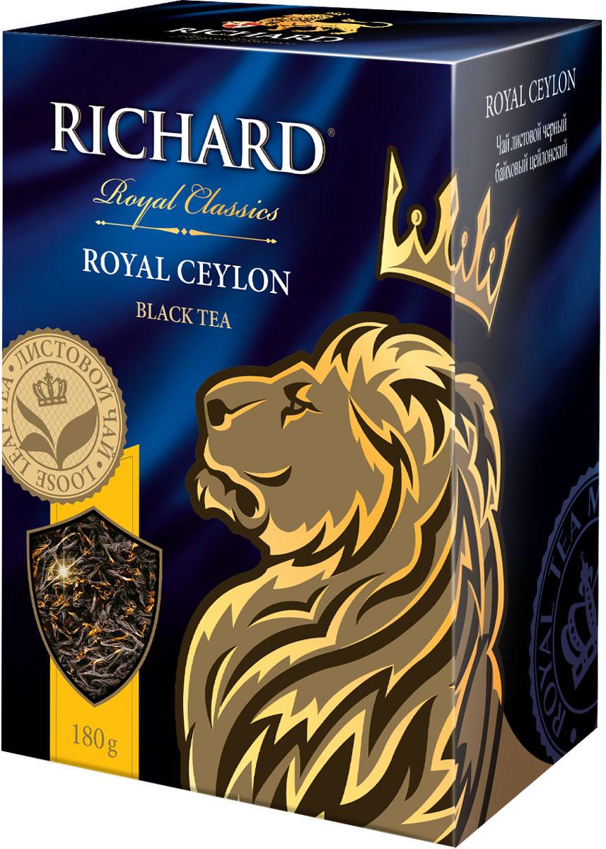 Richard Royal Ceylon чай черный средний лист, 180 г стоимость