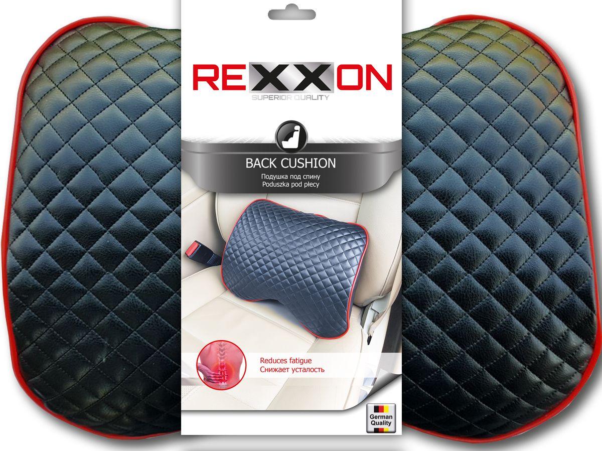 Подушка под спину Rexxon Элегант, цвет: черный, 33 х 29 см цена