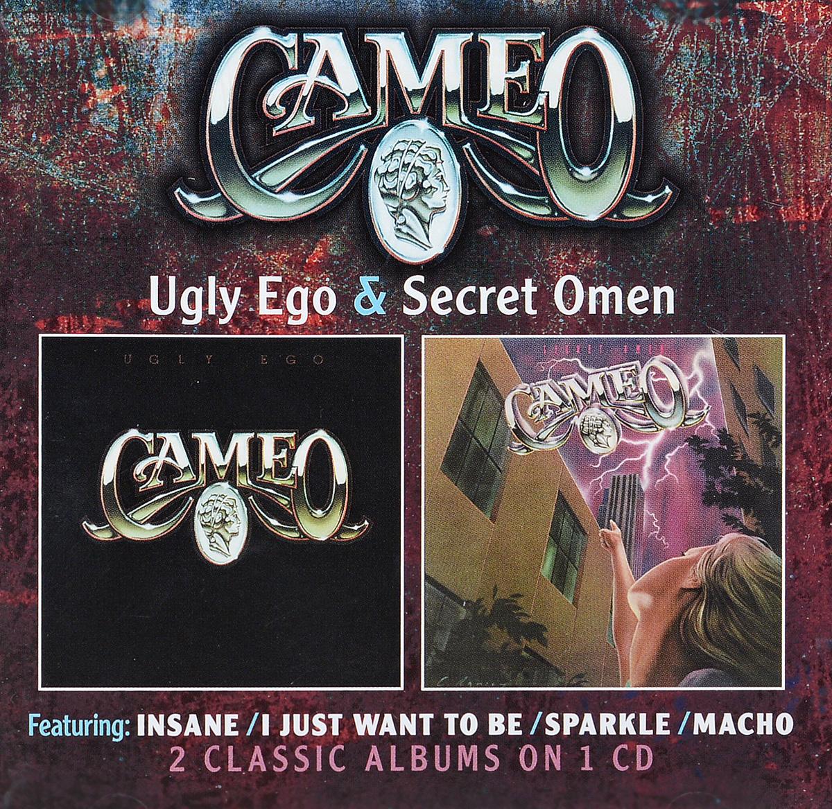 Cameo Cameo. Ugly Ego / Secret Omen