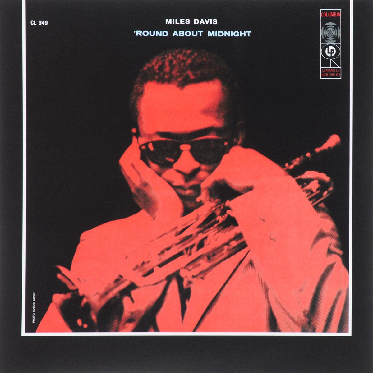 лучшая цена Майлз Дэвис Miles Davis. 'Round About Midnight (LP)