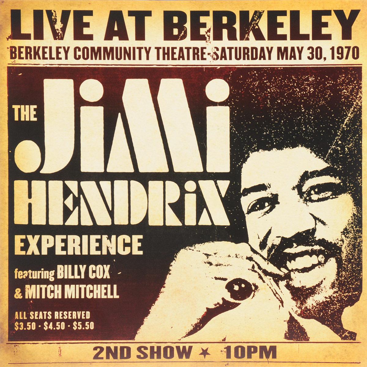 лучшая цена Джими Хендрикс Jimi Hendrix. Live At Berkeley (Experience) (2 LP)