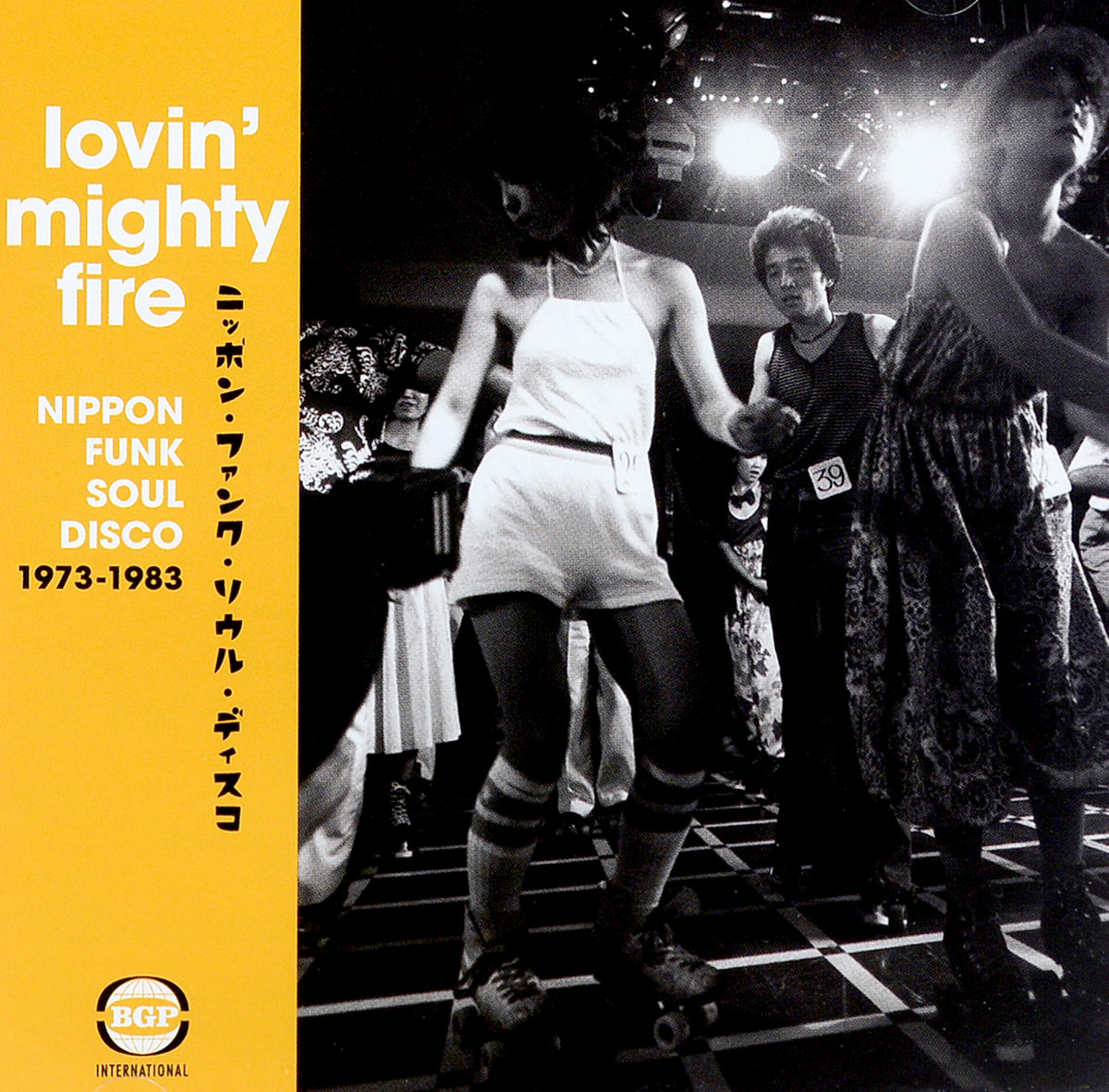 Lovin' Mighty Fire: Nippon Funk. Soul. Disco 1973-1983 fun lovin criminals fun lovin criminals classic fantastic