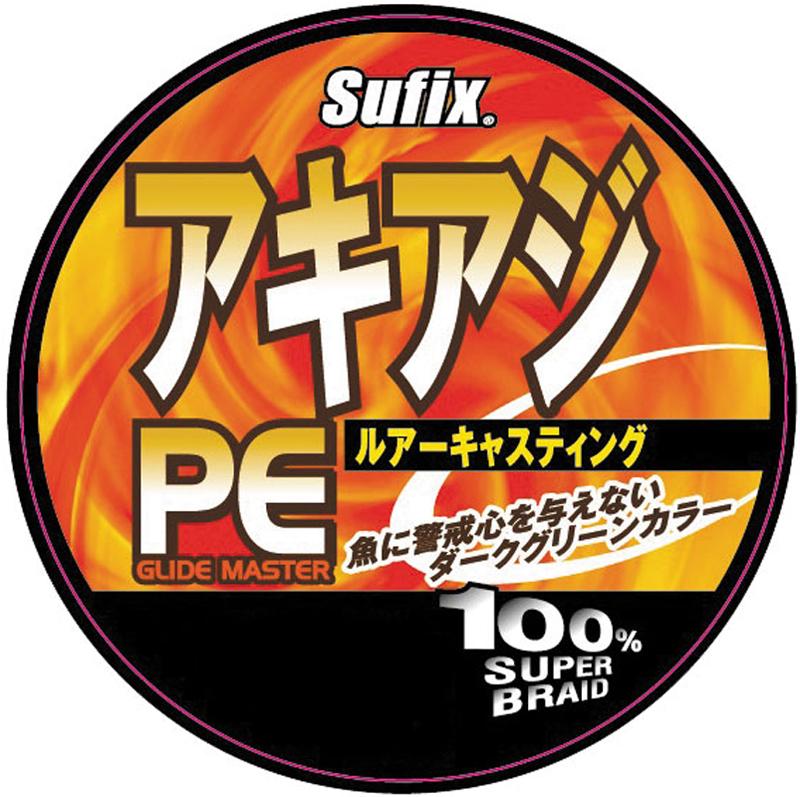 Леска плетеная Sufix PE Glide Master, цвет: желтый, 0,14 мм, 135 м, 8,4 кг