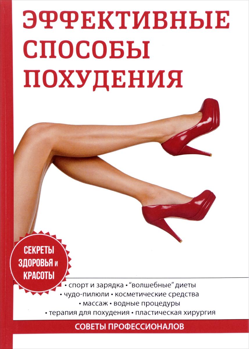 Посоветуйте Книгу По Похудению. 12 лучших книг о правильном питании для похудения