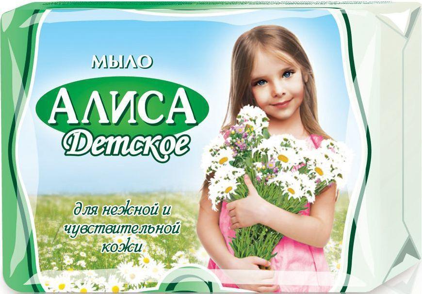 Свобода Мыло детское Алиса 150 г Свобода