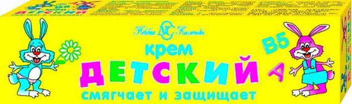Детский Крем, 40 мл