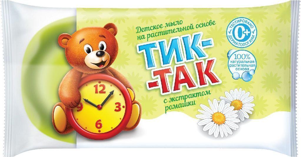 Свобода Мыло детское Тик-Так с экстрактом ромашки 75 г
