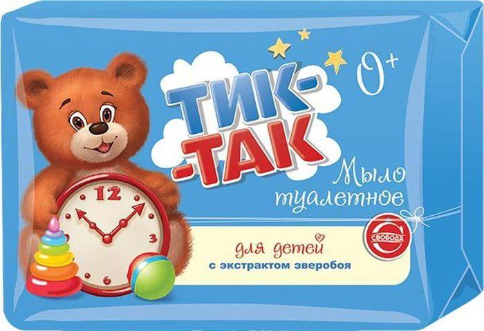 Свобода Тик-Так Мыло детское Тик-Так со зверобоем 150 г