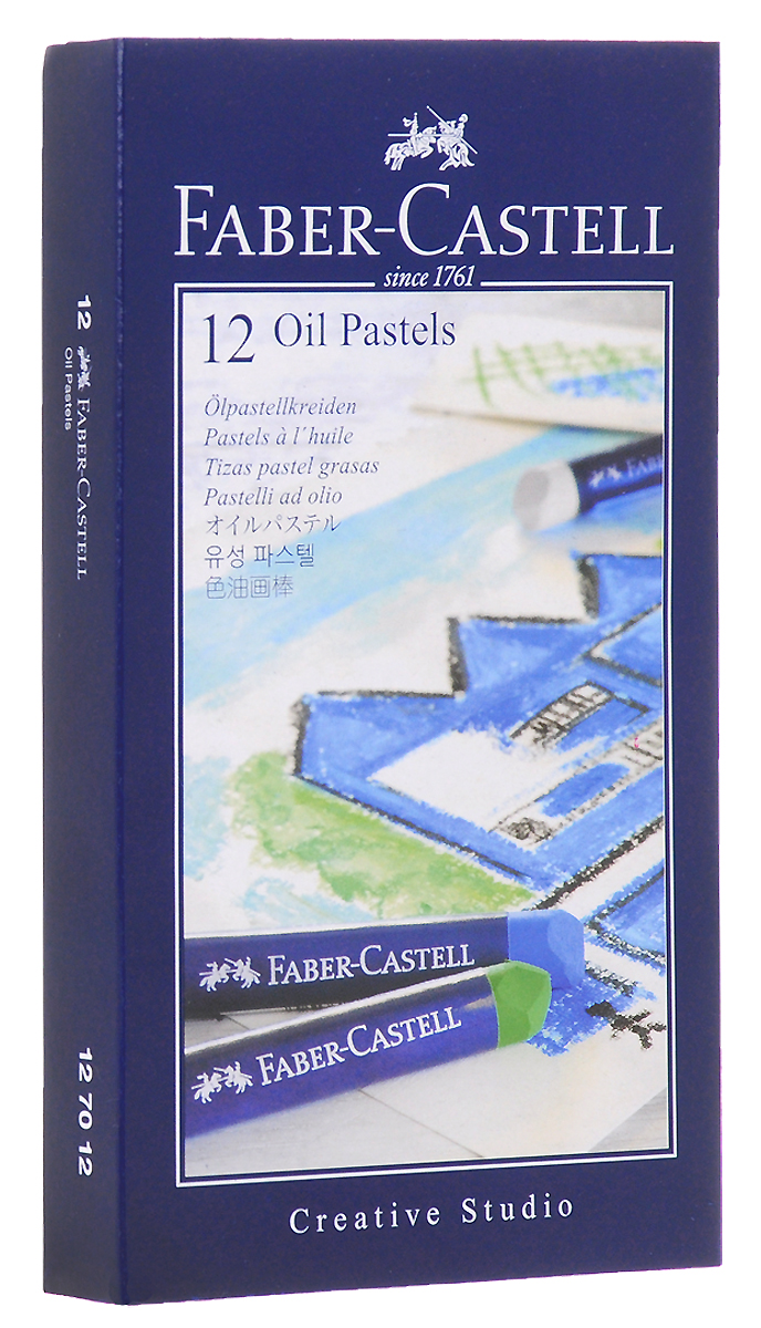 Масляная пастель Faber-Castell