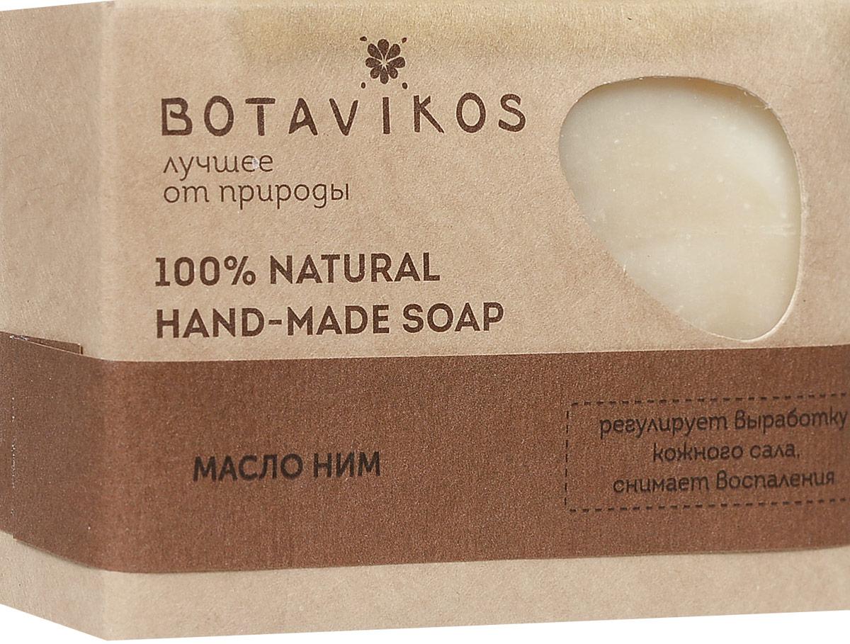 Botanika Мыло натуральное Ним, 100 г мыловаров натуральное мыло огуречное 2штx80 г