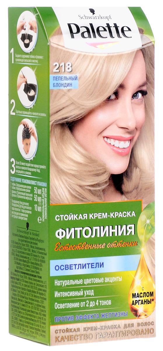 PALETTE Краска для волос ФИТОЛИНИЯ оттенок 218 Пепельный блондин, 110 мл palette фитолиния 390 светлая медь 110 мл
