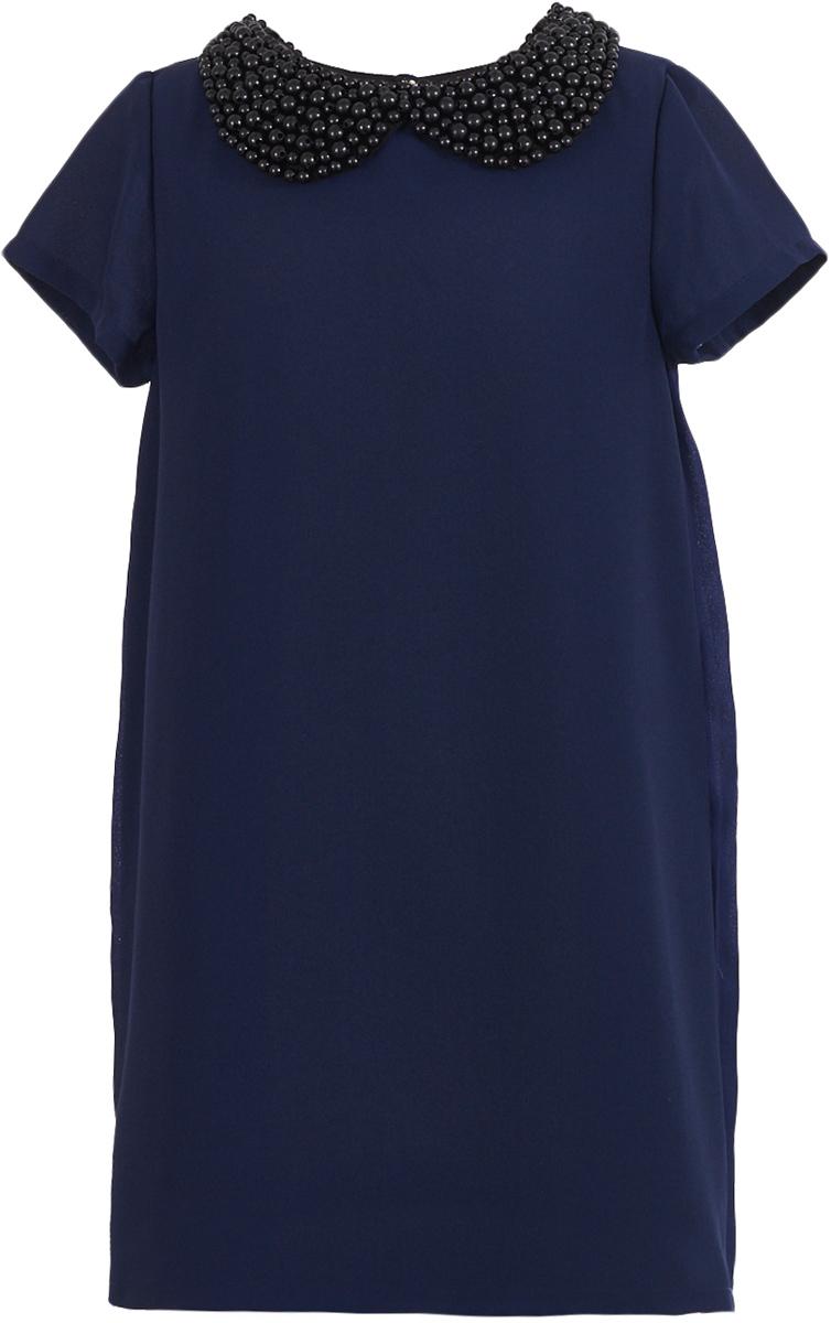 Платье Button Blue где купить нарядные платья в москве