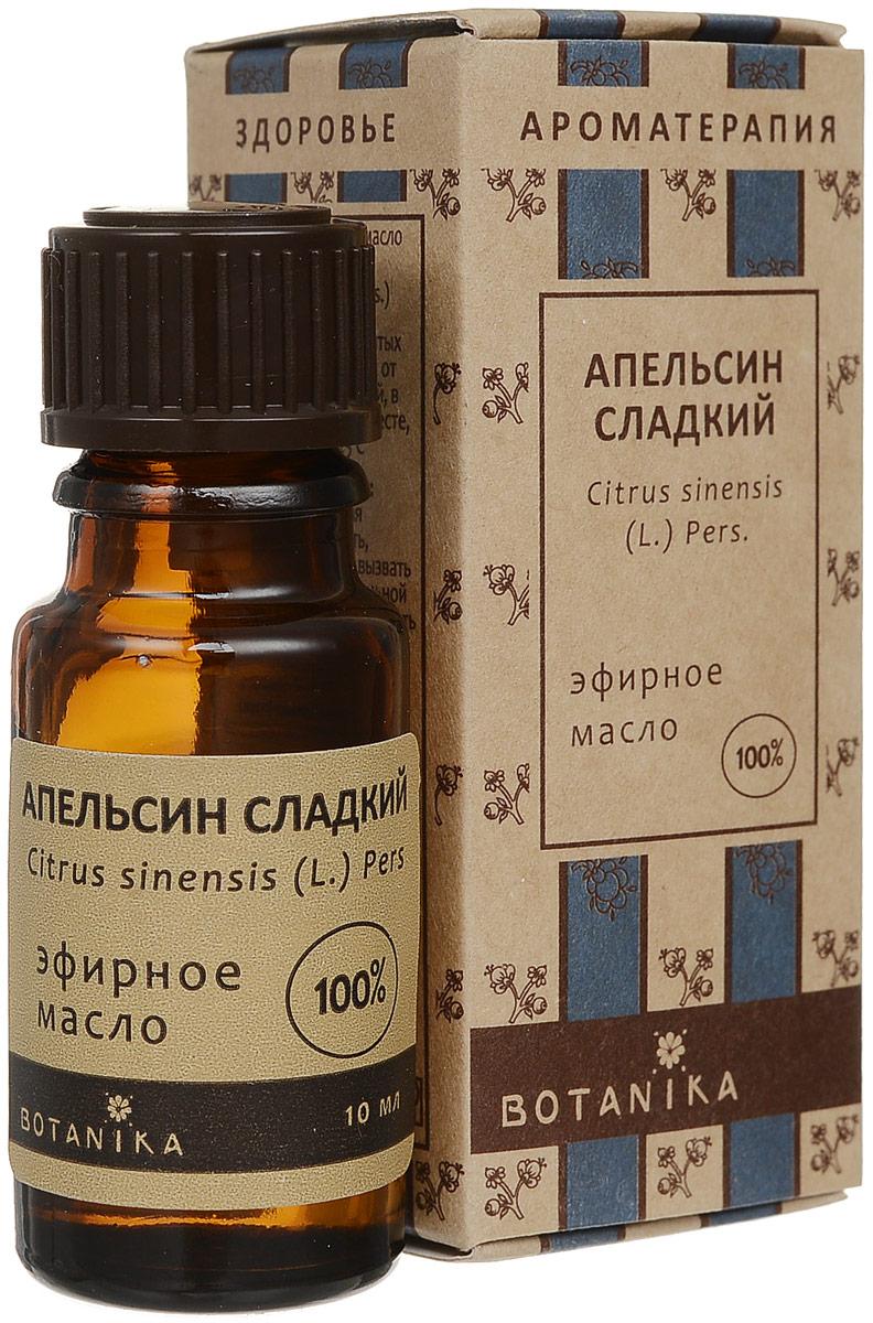 цена на Эфирное масло Botanika Апельсин сладкий, 10 мл
