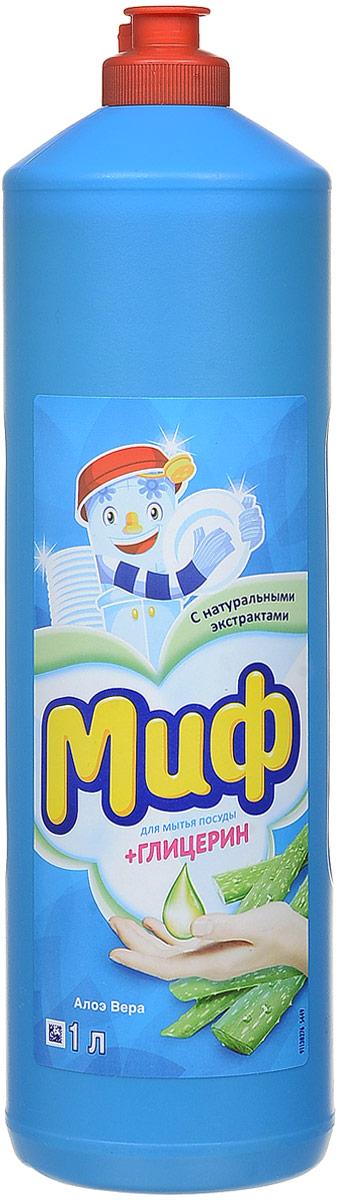 Средство для мытья посуды Миф, с Алоэ Вера, 1 л средство для мытья посуды synergrtic алоэ 5 л