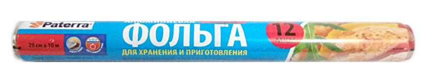 Фольга пищевая Paterra Прочная, 29 см х 10 м фольга алюминиевая саянская фольга стандартная толщина 9 мкм 29 см х 100 м