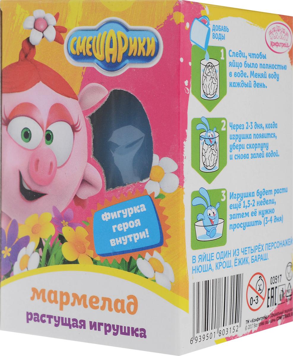 Конфитрейд Растущее яйцо Смешарики фруктовый мармелад с игрушкой, 20 г победа вкуса шмелькино брюшко микс жевательный мармелад 250 г