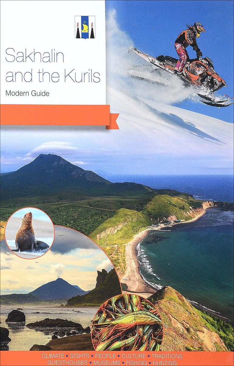 Sakhalin and Kurils: Modern Guide дальний восток современный путеводитель