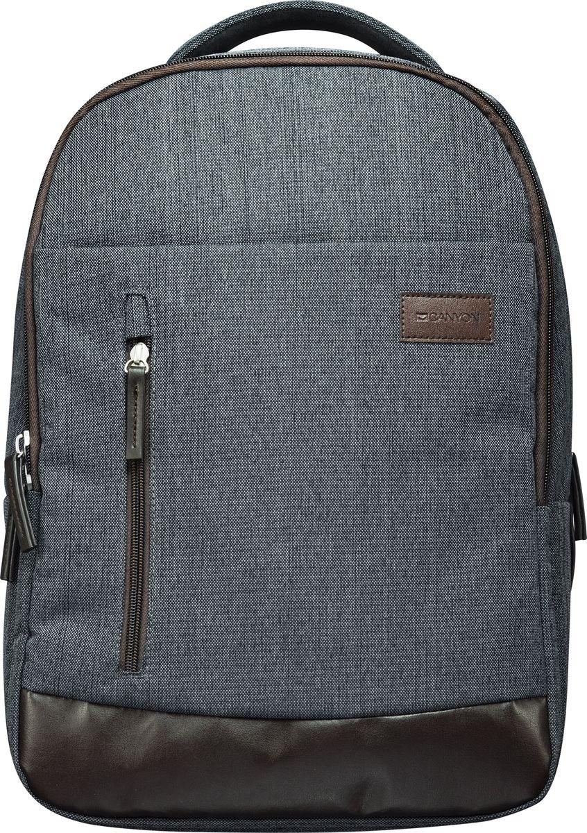 все цены на Canyon CNE-CBP5DG6, Gray рюкзак для ноутбука 15,6