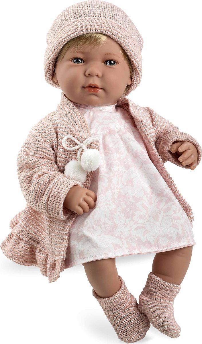 Arias Кукла Elegance в одежде цвет: розовый