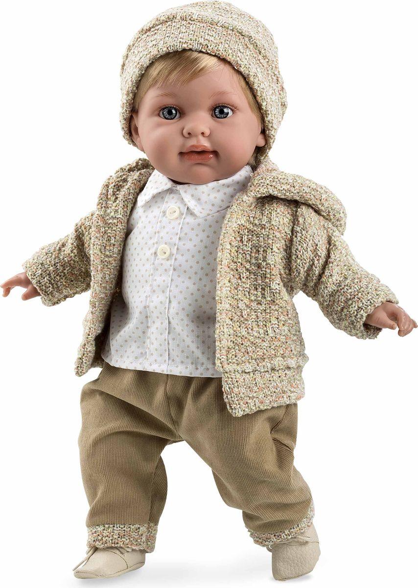 Arias Кукла Мальчик Elegance с соской цвет одежды бежевый