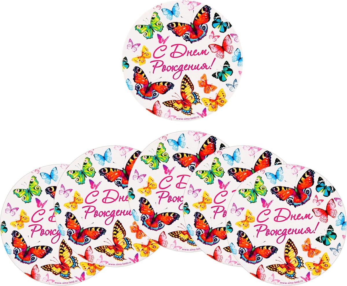 Страна Карнавалия Подставка для стакана С днем рождения Бабочки 6 шт 10 см набор подарочный для выращивания happy plants с днем рождения совенок