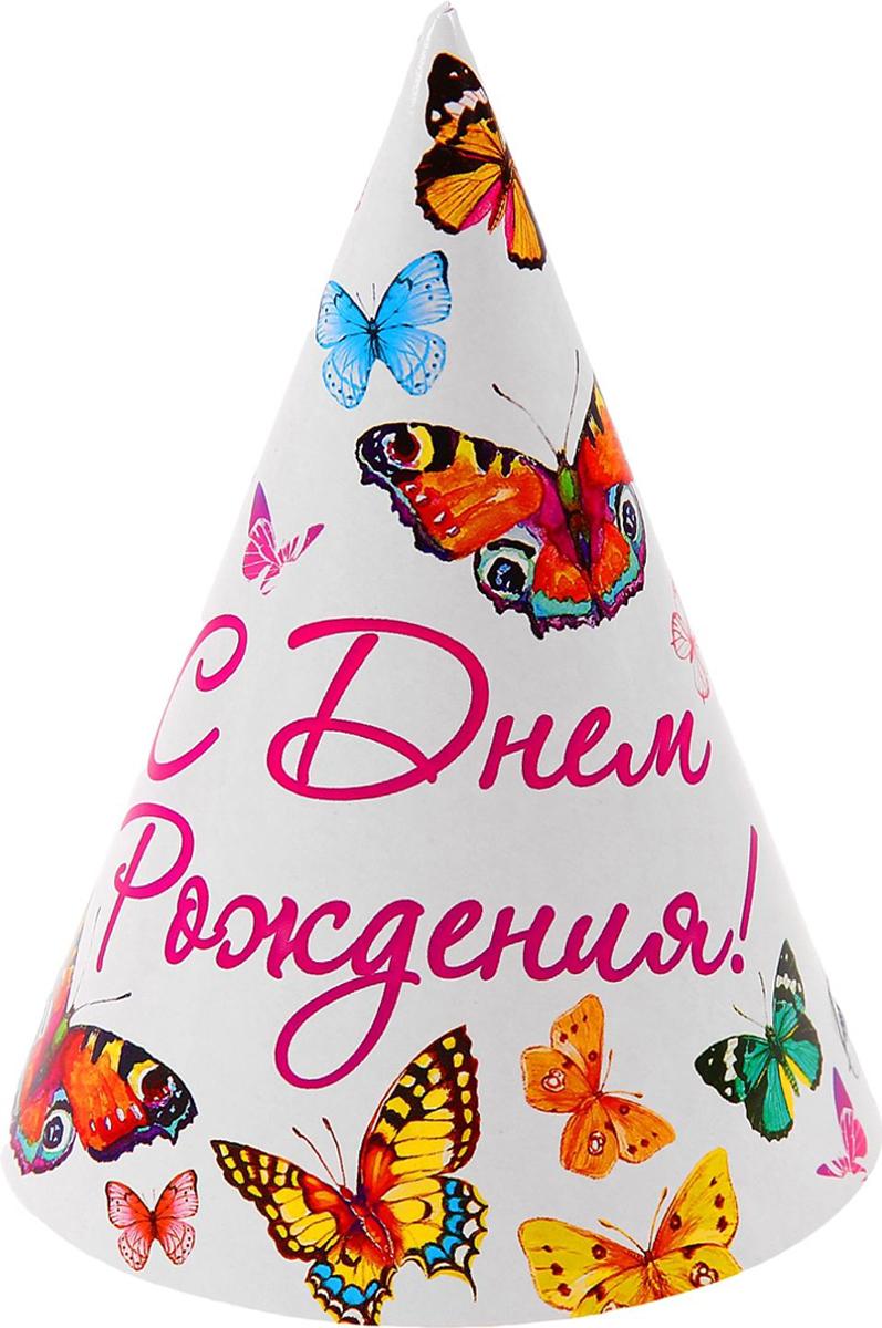 Страна Карнавалия Колпак бумажный С днем рождения бабочки 6 шт страна карнавалия скатерть 108х180 цветочки бабочки