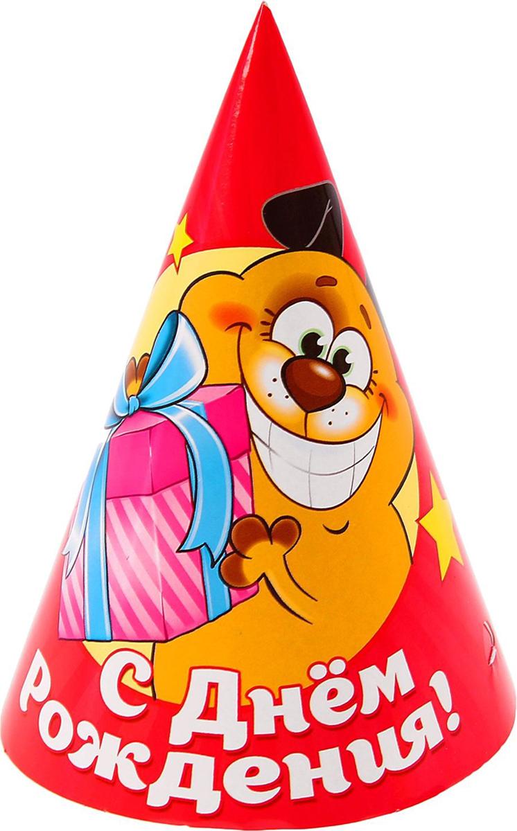Страна Карнавалия Колпак бумажный С Днем Рождения песик с подарком 6 шт 1033781 страна карнавалия набор бумажной посуды весеннее настроение на 6 персон