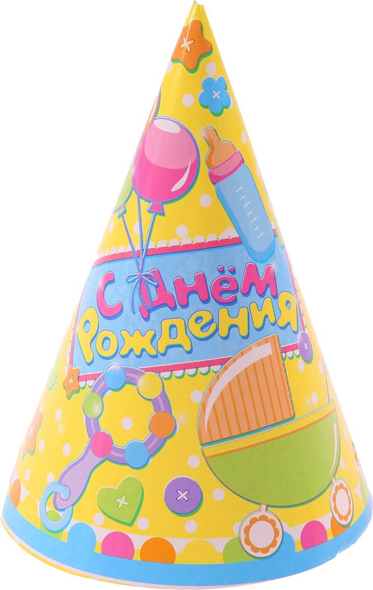Страна Карнавалия Колпак бумажный С Днем Рождения колясочка 6 шт пакет подарочный бумажный s1511 с днем рождения 3 вида 32x26x13 см в ассортименте
