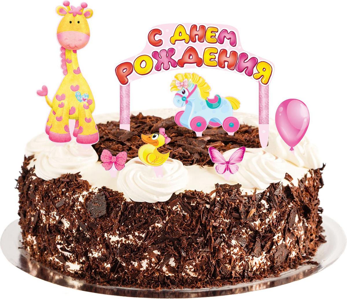 Страна Карнавалия Набор для украшения торта С днем рождения Малышка 1116135 страна карнавалия свечи для торта с днем рождения 420545