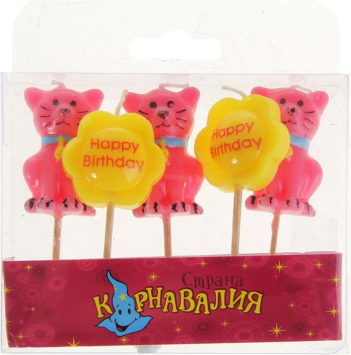 Страна Карнавалия Свечи воск для торта С Днем Рождения цветочки киски 5 шт страна карнавалия свечи для торта с днем рождения 420545
