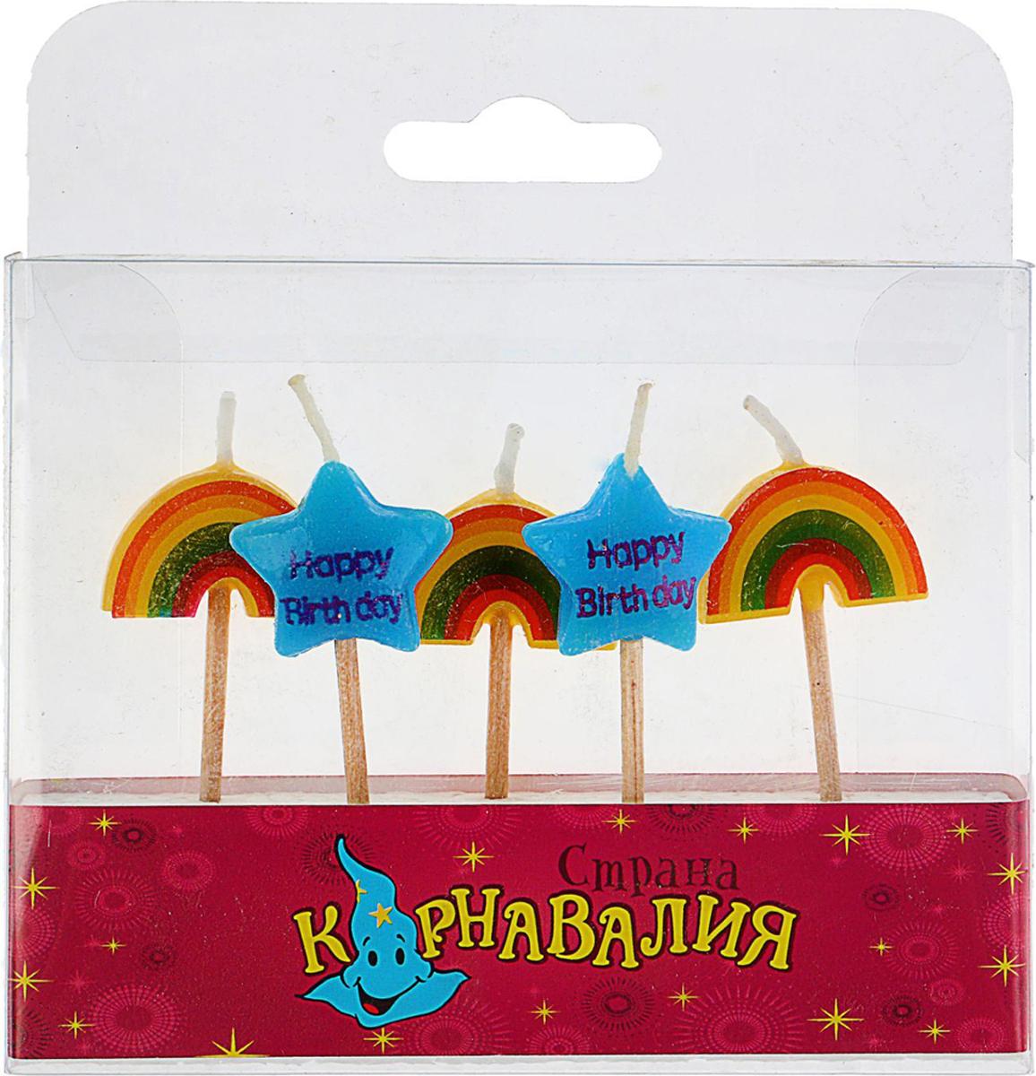 Страна Карнавалия Набор свечей для торта С Днем Рождения Звездочки и радуга страна карнавалия свечи для торта с днем рождения 420545