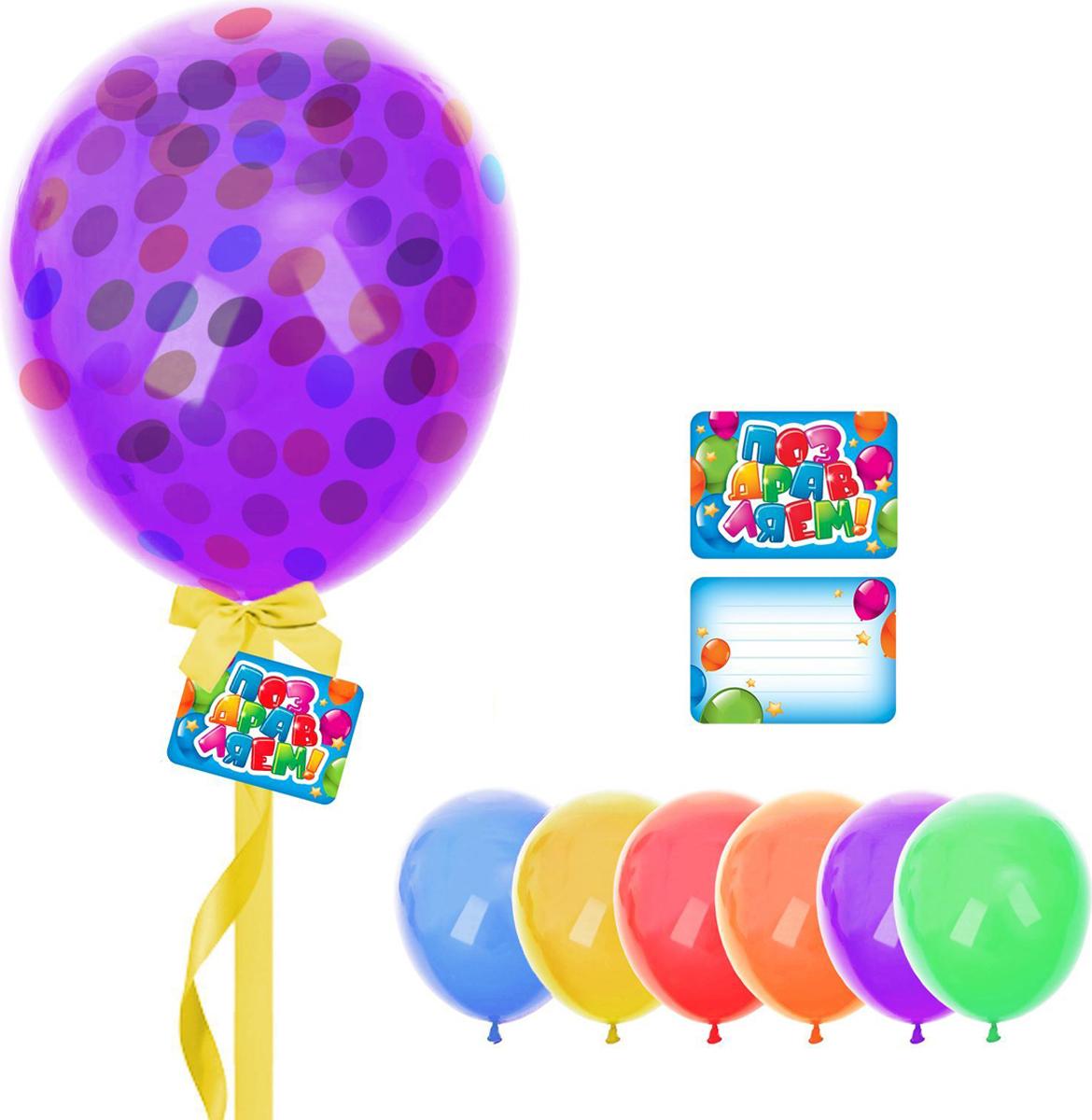 Страна Карнавалия Шары воздушные с пожеланиями Поздравляем! Кружочки 8 шт страна карнавалия шар фольгированный поздравляем круг 18 дюймов 332966