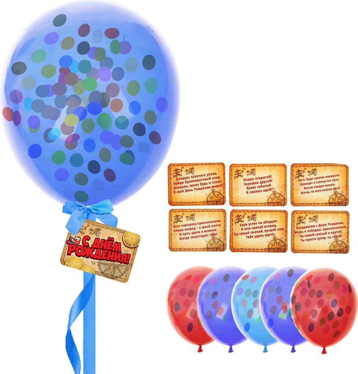 Шуточные поздравления подарки-шарики