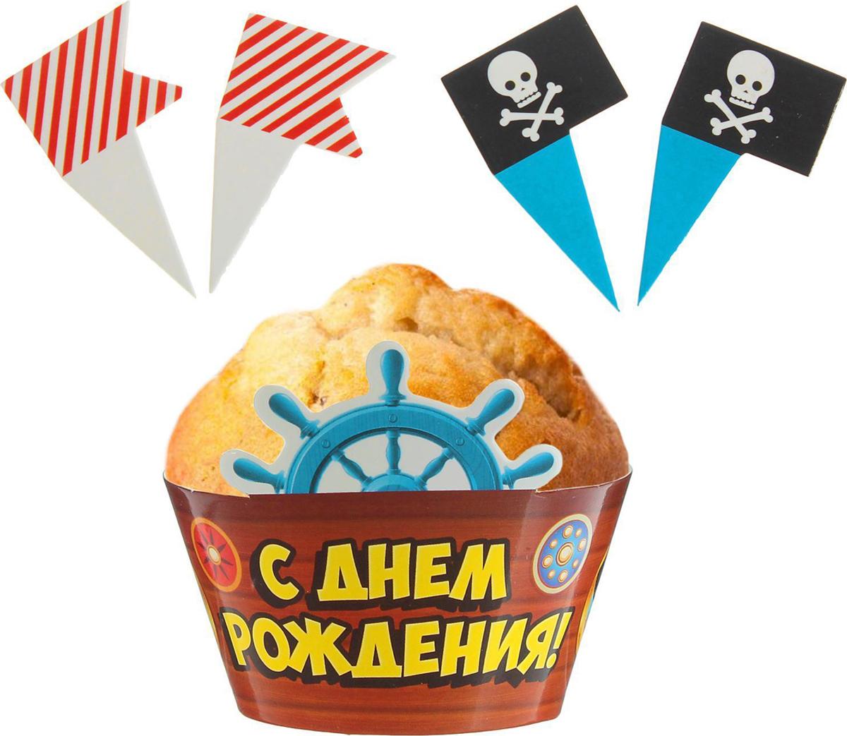 Страна Карнавалия Украшения кексов С Днем Рождения пиратик 6 формочек + 12 шпажек 1874841