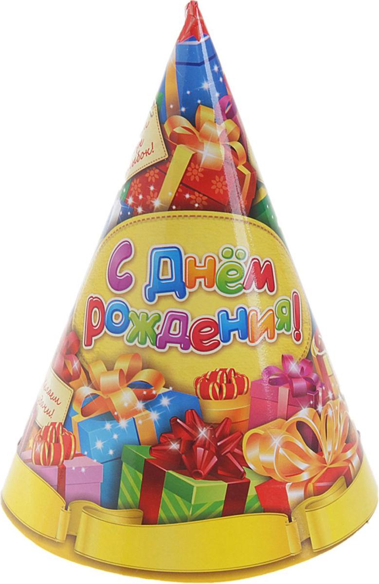 Страна Карнавалия Колпак бумажный С Днем Рождения подарки 6 шт 331179