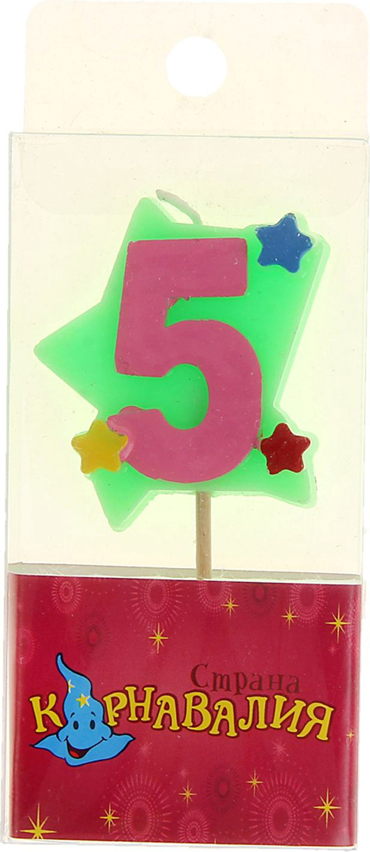 Страна Карнавалия Свеча для торта Звездочки Цифра 5 страна карнавалия набор бумажной посуды весеннее настроение на 6 персон